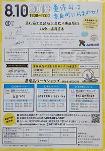 DSC_0009-01.jpeg