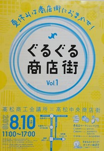 DSC_0008-01-01.jpeg